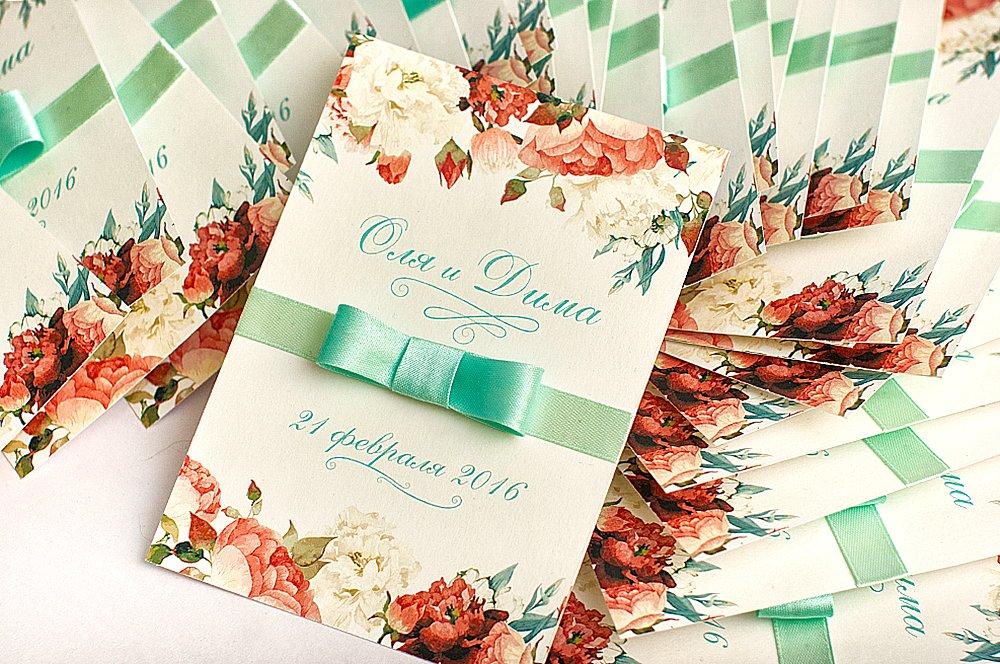 Свадебные приглашения в мятном цвете