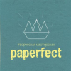 paperfect