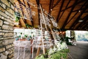 План рассадки на лесной свадьбе