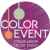 ColorEvent