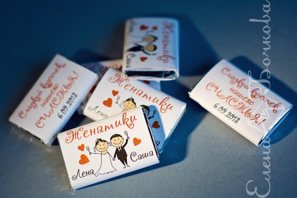 светлый картинки на конфеты свадебные двинулись