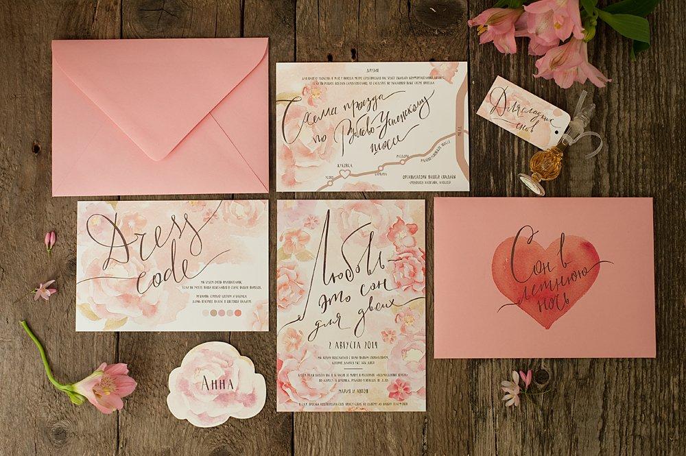 Что написать на открытке на свадьбу