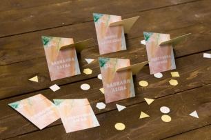 Карточки рассадки в геометрическом стиле