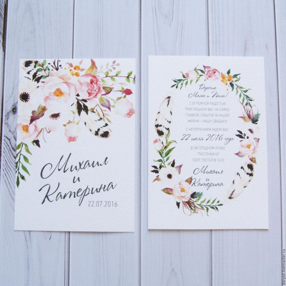 Приглашения на свадьбу эскизы