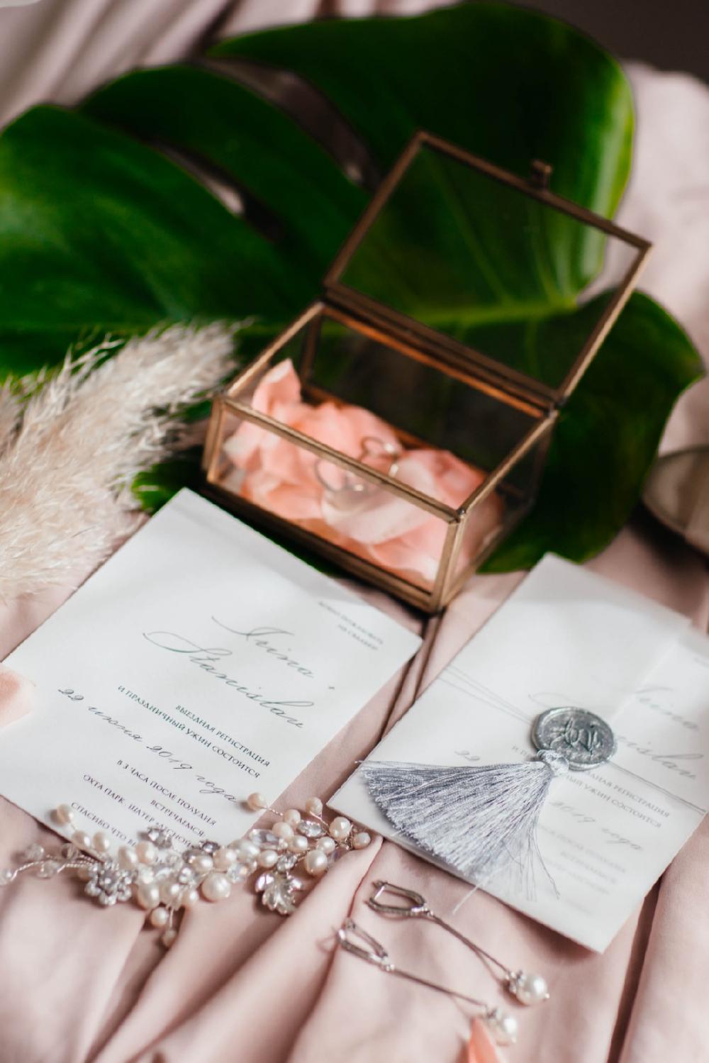 Открытки ссср, пригласительные на свадьбу спб оригинальные