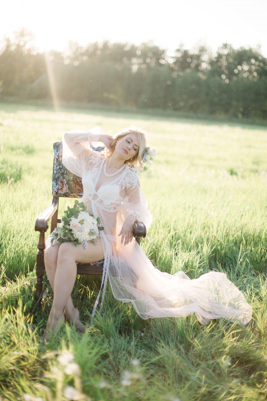 раз утро невесты фотосессия на природе горячим уколам