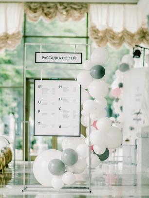Рассадка гостей на свадьбу своими руками