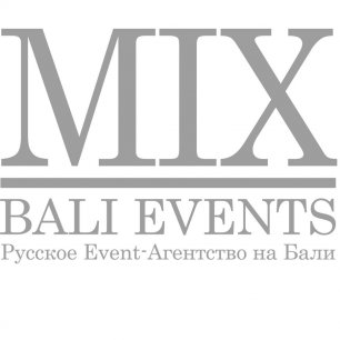 MIX Bali Events