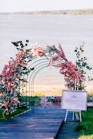 Exotic flower Григория и Екатерины
