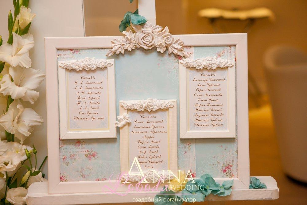 Mahnbescheid ag wedding