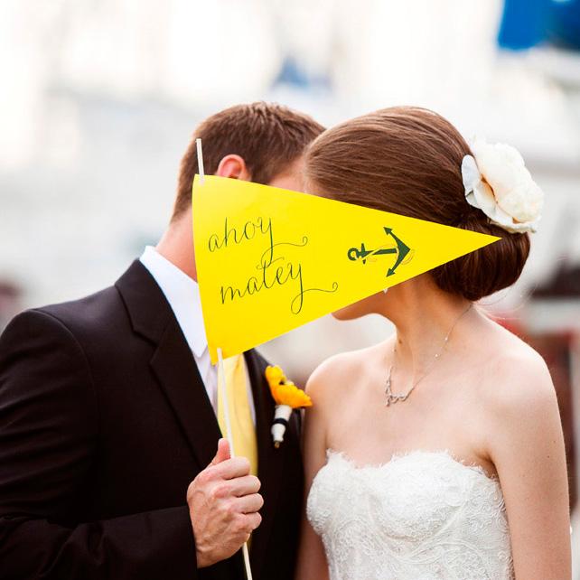Картинка горько на свадьбу