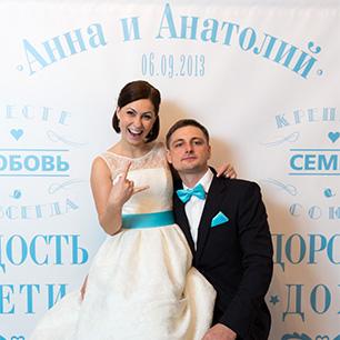 Бело голубая свадьба анатолия и анны