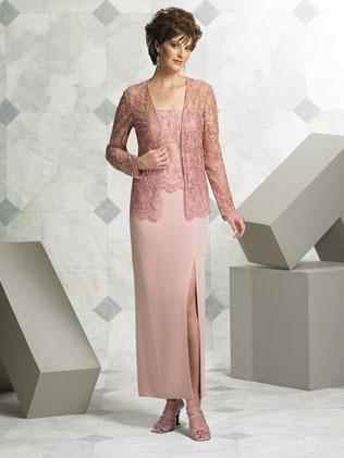 Купить красивое платье для мамы невесты