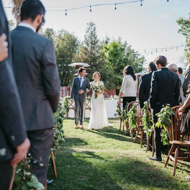 de539c296 25 лирических композиций для выхода невесты