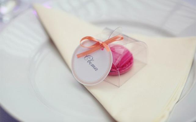 Наполнение подарков для гостей