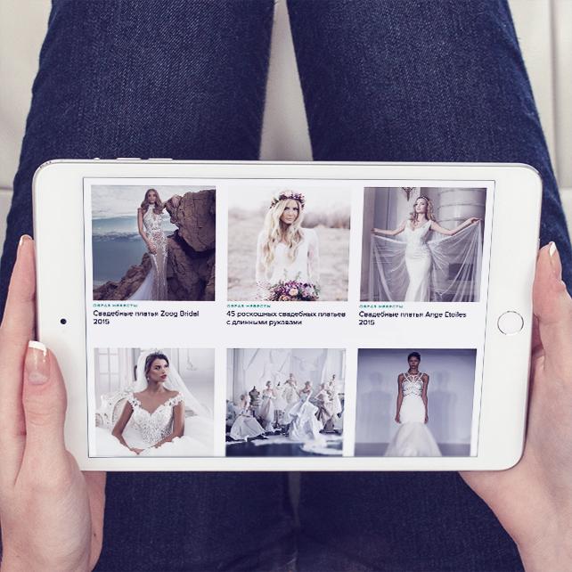 Платья через интернет