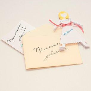 Как сделать оригинальное приглашение на девичник