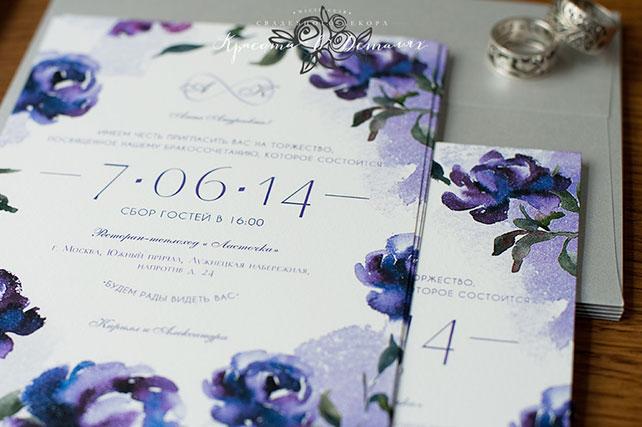 Акварельные пригласительные на свадьбу заказать ТоварМания.Ру - Обзор товаров и услуг в интернете #90