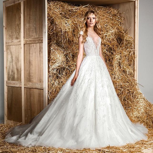 Купить  зухаир мурад свадебные
