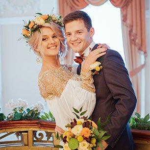 Позитивная свадьба Маши и Серёжи