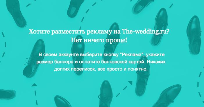 Новости об изменениях для специалистов на The-wedding.ru