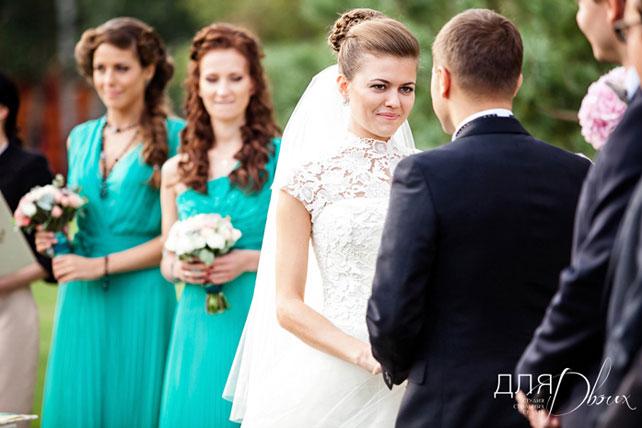 На церемонии бракосочетания