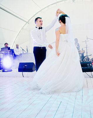 Жених и невеста, Свадебный танец
