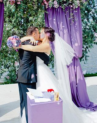 Место бракосочетания