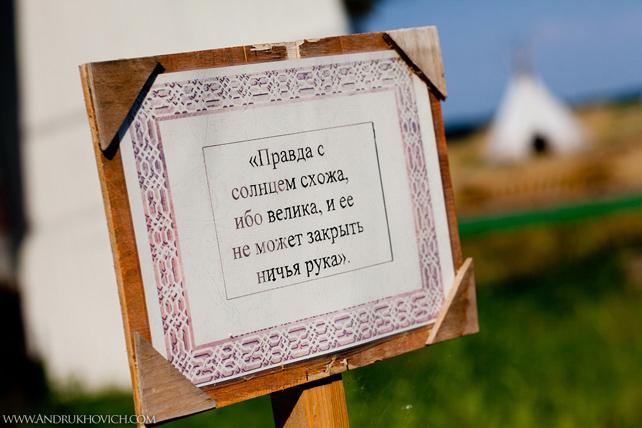 причинное поздравления славянские на свадьбу также проходил кастинг