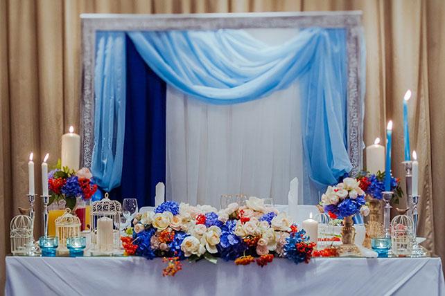 Синего цвета свадьба