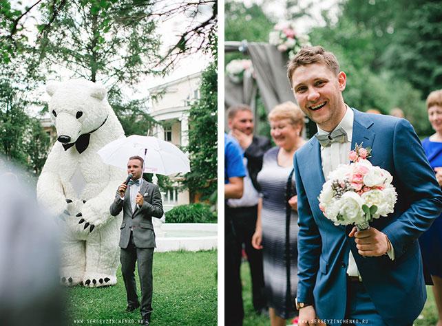 Подарок жениху на день свадьбы 212
