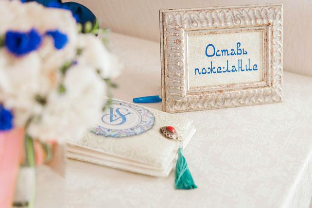 Поздравления в восточном стиле на свадьбу