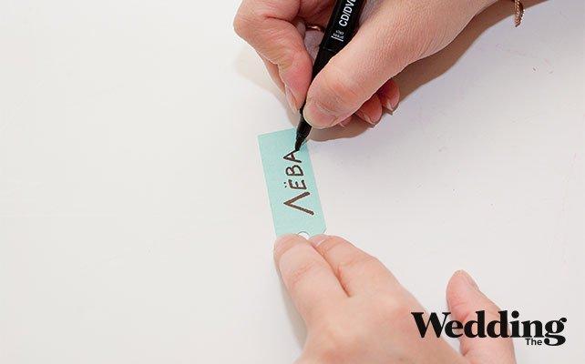 написать имя гостя