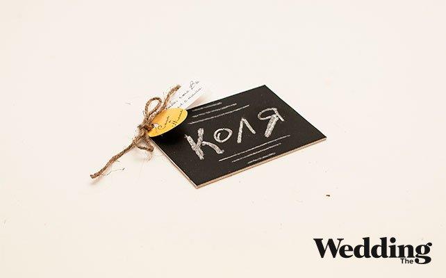 Как сделать грифельные карточки рассадки для гостей