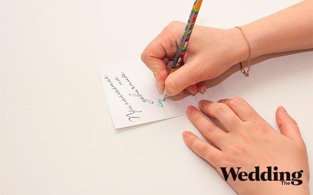 написать текст приглашения