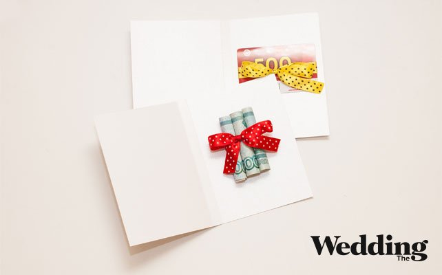Как можно сделать приватный подарок