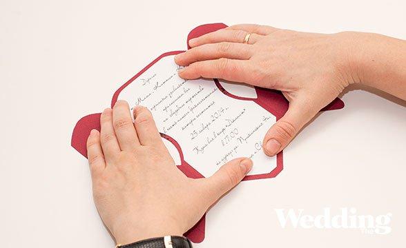 приглашение на девичник своими руками