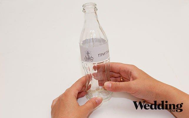 Шаблон бутылки кока колы 1
