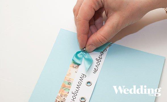 подарочный сертификат на желания